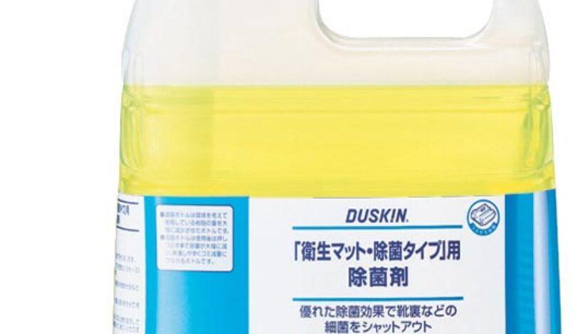 衛生マット除菌剤