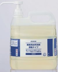 優れた泡立ちと洗浄力に  加えてスポンジ除菌も   できる濃縮洗剤