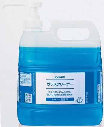 ガラスクリーナー1