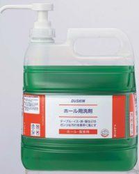 洗浄・除菌・防臭の3つの効果。床・壁・テーブルなど水で洗えるあらゆる洗浄に。