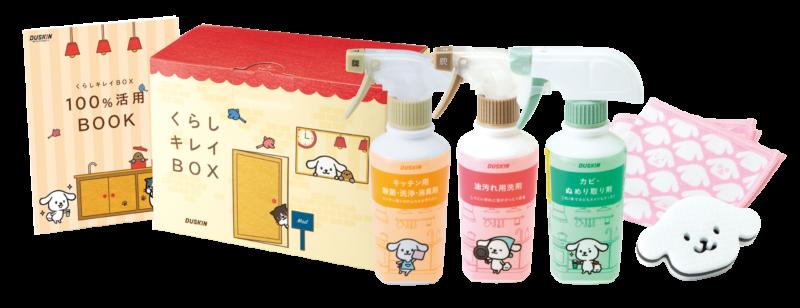 キッチンのお掃除に最適な洗剤のセットです。    産業まつり価格 1,180円でお値打ちです。