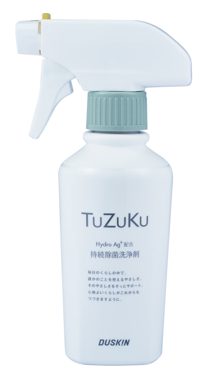 TuZuKu持続除菌洗浄剤(200mL)