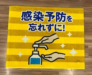 オリジナル衛生マット4